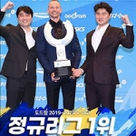 WOORICARD NOMINATED AS CHAMPION AT KOREAN LEAGUE BY KOVO!